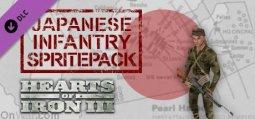 하츠 오브 아이언 III: 일본 보병대 팩