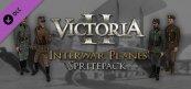 빅토리아 II: 인터워 플레인 스프라이트 팩