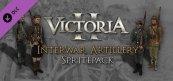 빅토리아 II: 전간기 포병 스프라이트 팩