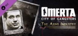 오메르타 시티 오브 갱스터즈 - 암즈 인더스트리