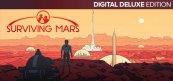 서바이빙 마스: 디지털 디럭스 에디션