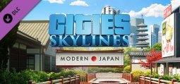 시티즈: 스카이라인 - 컨텐츠 크리에이터 팩: 현대 일본