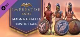 임페라토르: 로마 - 마그나 그라이키아 컨텐츠 팩