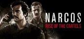 나르코스: 라이즈 오브 더 카르텔