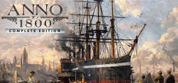 아노 1800 컴플리트 에디션