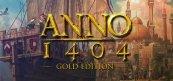 아노 1404 골드 에디션