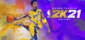 NBA 2K21 맘바 포에버 에디션