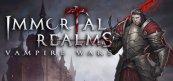 이모탈 랠름: 뱀파이어 워 [예약판]