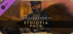 시드 마이어의 문명 6 - 에티오피아 팩(에픽게임즈)