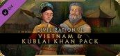 시드 마이어의 문명 6 - 베트남 & 쿠빌라이칸 팩(에픽게임즈)