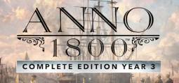 아노 1800 - 컴플리트 에디션 3년 차