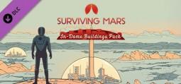 서바이빙 마스: 인-돔 빌딩 팩