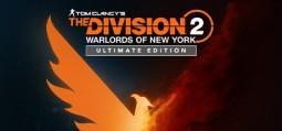 톰 클랜시의 디비전 2 - 뉴욕의 지배자 얼티밋 에디션