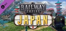 레일웨이 엠파이어 - 일본