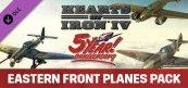 하츠 오브 아이언 4: 동부전선 항공기 팩