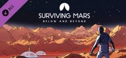 서바이빙 마스: 빌로우 앤드 비욘드