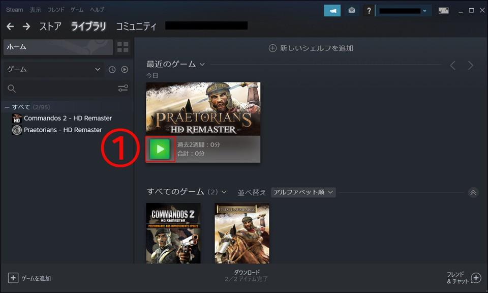 Steamゲームプレイ
