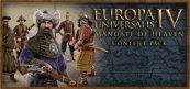 ヨーロッパ・ユニバーサリス4 Mandate of Heavenコンテンツパック