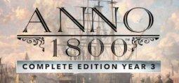 アノ1800コンプリートエディションイヤースリー
