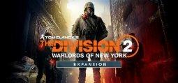ディビジョン2:ウォーロードオブニューヨーク
