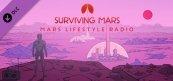 サバイビング・マーズ Mars Lifestyle Radio